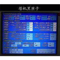塔吊安全监控系统-塔机壹号24小时售后-塔机塔吊安全监控系统