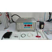 台湾首金 超高频加热机 冷冻机 热处理 紅外线控溫器