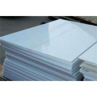 山峰塑化(图)-自润滑塑料板价格-山东自润滑塑料板