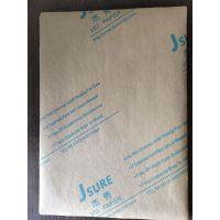大型工件的防锈就找JSURE(杰秀)气相防锈复合材料