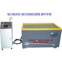 槽式振动研磨抛光机的磁力研磨抛光操作过程视频(380V)