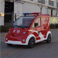 电动消防车FSKJ-2铁壳版