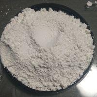 负离子对人体的功效 白色液态负离子 负离子瓷砖板材添加剂