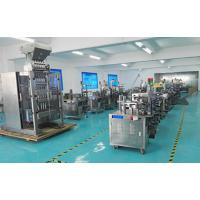 提供全自动包装生产线、集中供料系统一体包装解决方案