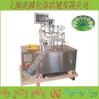 开塞露理瓶灌装压盖机 常压液体灌装设备
