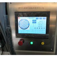 防压手铆接机安全铆压设备