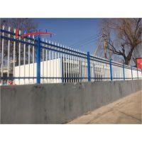 山西忻州锌钢栏杆三横杆锌钢护栏学校院墙护栏批发