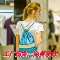【源头工厂】防水双肩包束口抽绳袋收纳整理袋(大号44*35cm)