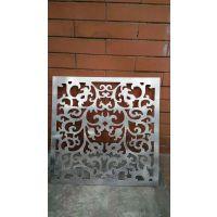 幕墙配件异形铝天花装饰镂空幕墙铝单板