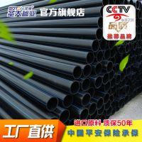 供应安徽蚌埠HDPE管材管件供水管直销