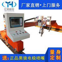龙门式数控切割机 数控切割机报价 经济型铁板数控切割机  热销中