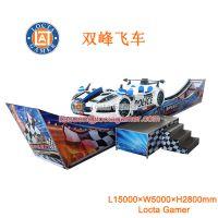 中山厂家儿童游乐设备机械类飘车飘船警车飞车双峰旋转飞椅飞船(LT-PR73)