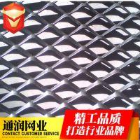建筑菱形钢板网 踏步承重拉伸铁板网 安全防护网浸塑低碳钢板网