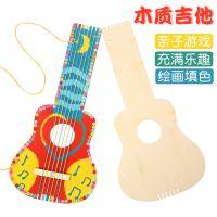 儿童手工diy绘画涂鸦白坯木制吉他幼儿园自制乐器吉它创意材料包