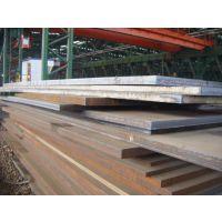 福建专业销售Q235GNH耐候板强度高