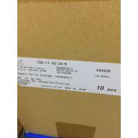 日本HD湿式除尘设备谐波单元CSD-17-100-2UH