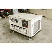 静音10千瓦汽油发电机,三相220v