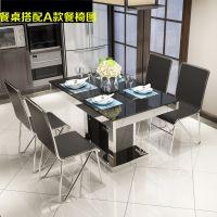 钢化玻璃餐桌椅组合特价包邮 不锈钢餐桌现代简约餐台方饭桌子