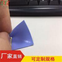 供应高导热硅胶片LED CPU 耐高温绝缘散热硅胶片尺寸可定做