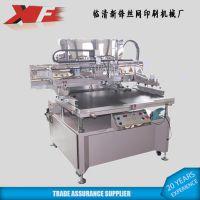 供应新锋XF-80120亚克力丝网印刷机精密半自动丝印机