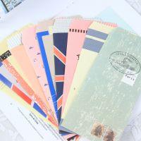 广州青盛 韩国创意文具 海洋风北冥有鱼信封可爱卡通信纸信封5入