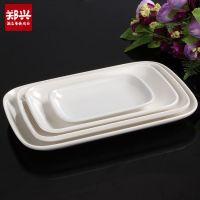 白色密胺仿瓷餐具长方形塑料盘子肠粉碟子美耐皿饭店火锅菜盘批发