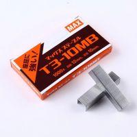 正品日本美克司MAX T3-10MB订书钉 订书针 适用于MAX TG-A钉枪