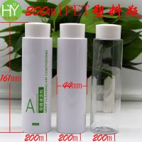 200mlpet塑料瓶 空调清洁剂瓶 油泵乳液瓶 200ml爽肤水瓶