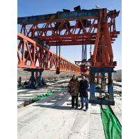 河南省新东方起重机 河北架桥机 架梁工程 架桥竣工完毕