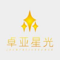 郑州卓亚星光岩棉制品有限公司