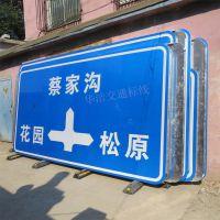 黑河市道路标牌 反光标牌