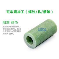 亚鼎电气高压环氧管无碱玻璃纤维管电力电缆保护管阻燃耐高温空心管可加工
