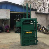 天津青贮玉米液压打包机 现货小型立式10吨废纸压块机 普航半自动药材打包机价格
