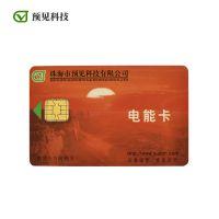怎么对插卡式电表充值 IC卡电能管理系统缴费预付款电能卡先购电后用电预存电费