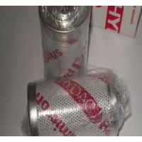 贺德克滤芯 1300R003BN/HC 1300R005BN/HC液压滤芯