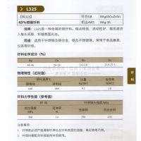 上海斯米克L325银焊条45%银焊条多少钱一公斤