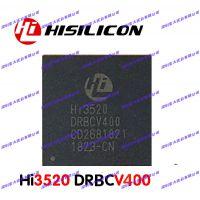 海思录像机芯片hi3520drbcv400原装现货
