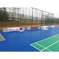 黔东鸿瑞铠塑胶硅篮球场生产基地