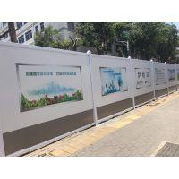 深圳PVC围挡厂家,工地施工PVC围挡供应