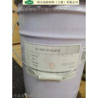 ?BE188EL定制环氧树脂对应陶氏331,128电子级标准双酚A环氧电子封装