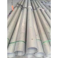 佛山310S耐热不锈钢管 大口径非标不锈钢焊管定做