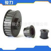 生产供应 不锈钢同步轮 调速缝纫机同步带轮