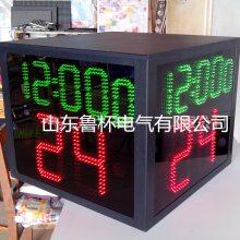 LED24秒违规计时器 带24秒电子计时器