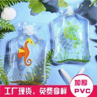 【比别人大一号】PVC热水袋 居家卡通透明便携暖宝宝暖宫宝保暖袋