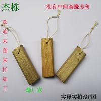 香樟木无毒固态樟木条单条装樟木块防虫防蛀用品档案防虫香樟木块