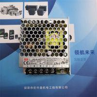 新品上架Mean Well/明纬LRS-50-48电源开关有现货欢迎抢购大量有现货