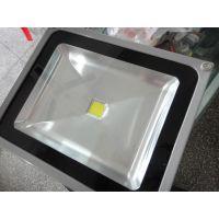 供应10W20W30W50W70W100W LED投光灯 投射灯/泛光灯/户外广告灯