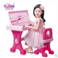宝丽1405儿童书桌电子琴带麦克风多功能钢琴女孩早教益智音乐玩具