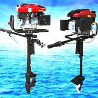 船用推进器汽油挂机船发动机四冲程船挂机汽油船外机螺旋桨推进器