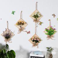 竹编墙壁卧室植物挂件店铺壁挂创意家居墙上品墙面装饰田园